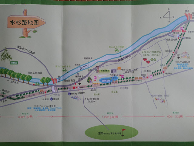 潭陽水杉林蔭道遊覽地圖