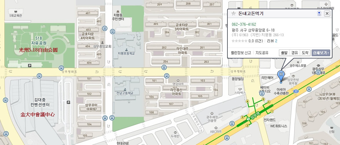gwangju-city-and-5-18-liberty-park-map