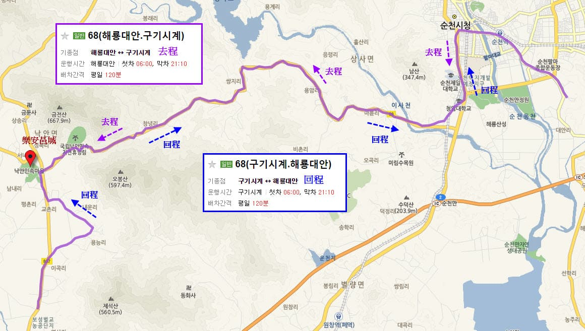 hotel-naganeupseong-folk-village-bus-no-68-route-00