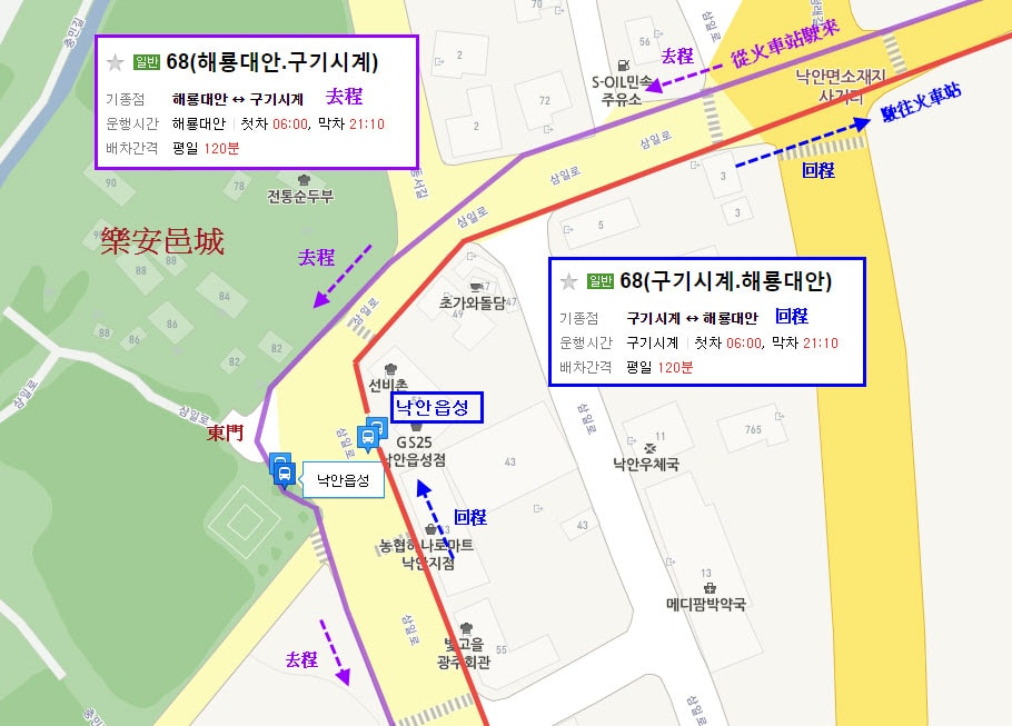hotel-naganeupseong-folk-village-bus-no-68-route-02