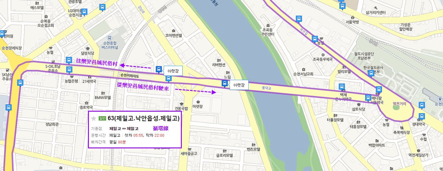 hotel-naganeupseong-folk-village-circular-bus-no-63-route-01