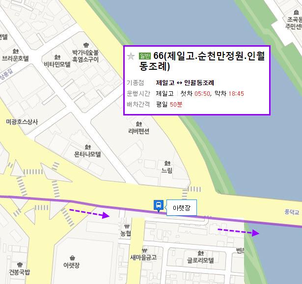 hotel-suncheon-gardens-bus-no-66-routes-01
