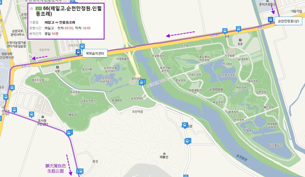 hotel-suncheon-gardens-bus-no-66-routes-02