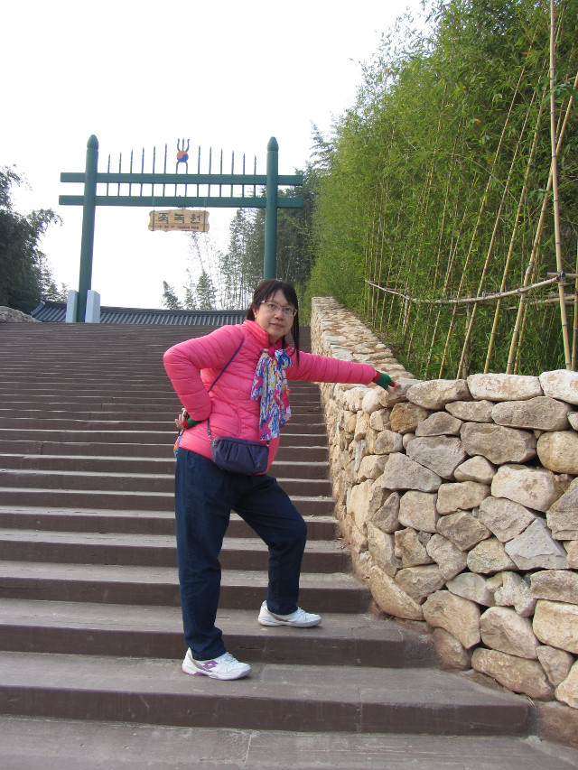 korea-southern-0041