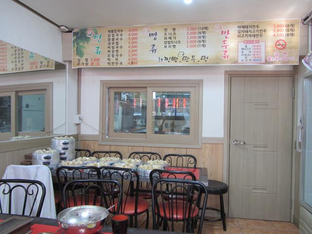 korea-southern-0119