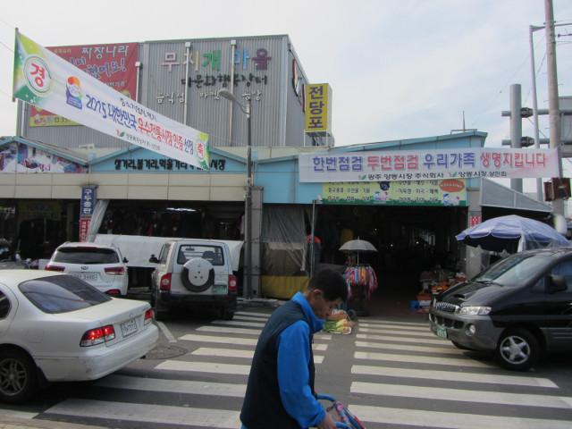 korea-southern-0148