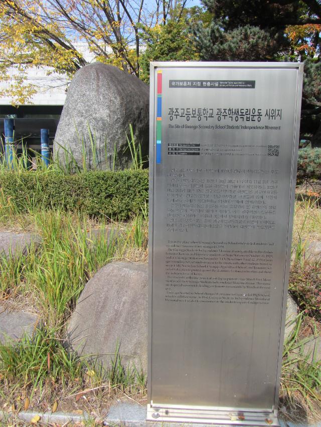 korea-southern-0159