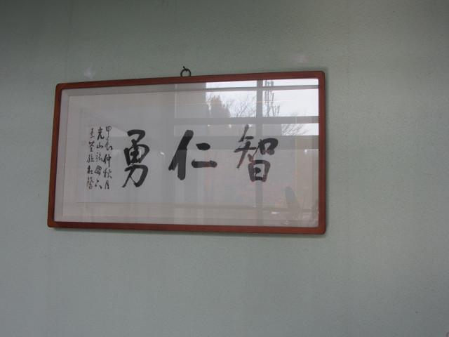 korea-southern-0161