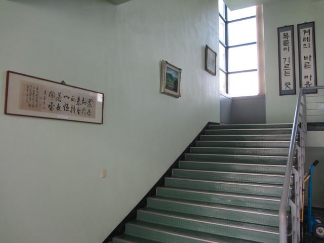 korea-southern-0162