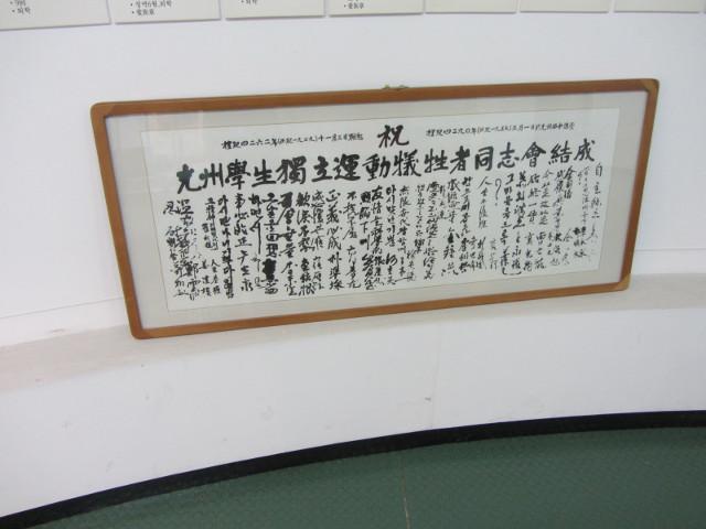 korea-southern-0166