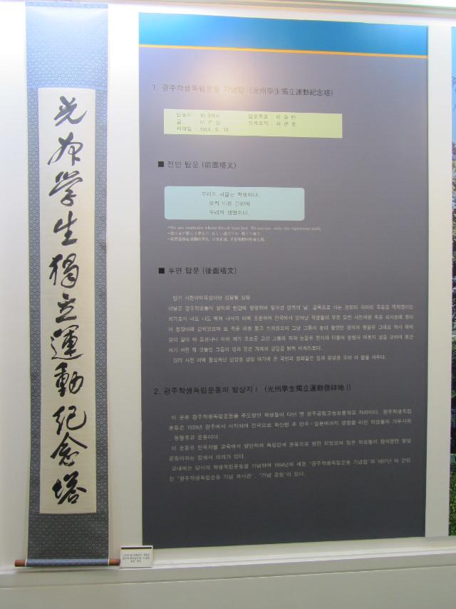 korea-southern-0167