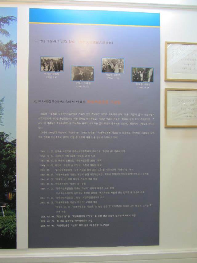 korea-southern-0169
