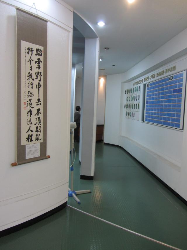 korea-southern-0171