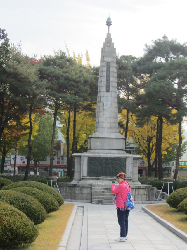 korea-southern-0176