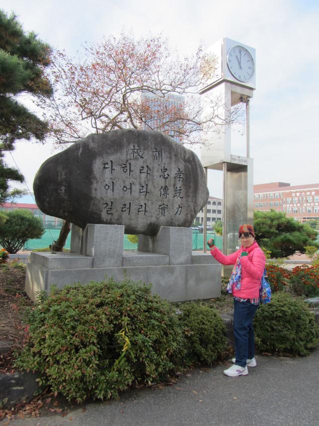 korea-southern-0189