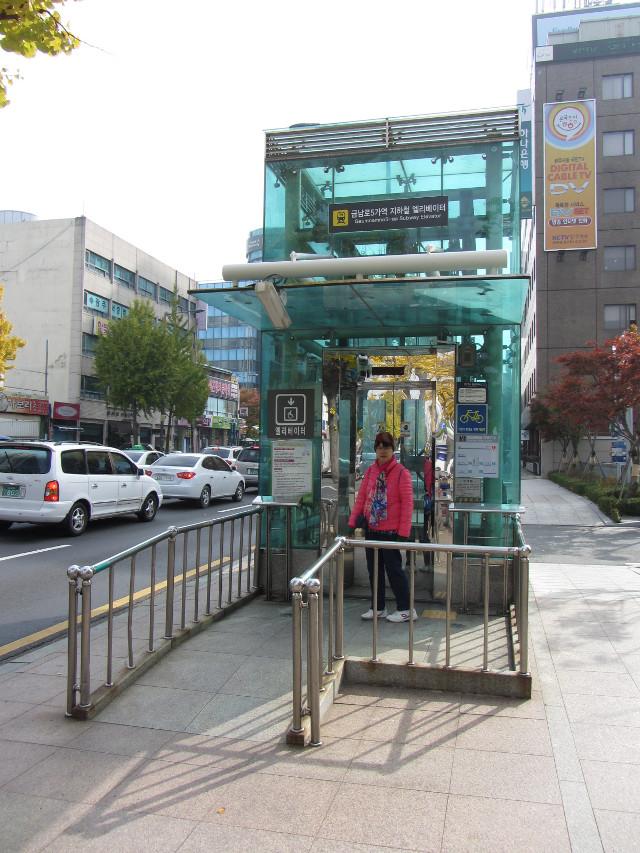 korea-southern-0191