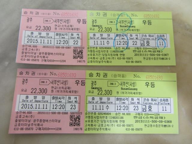 korea-southern-0195