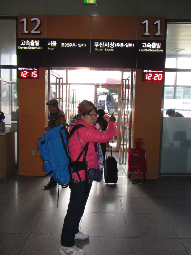 korea-southern-0197