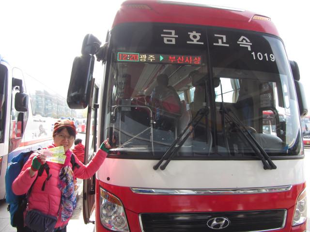 korea-southern-0198