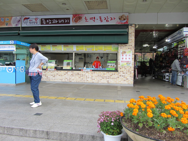 korea-southern-0202