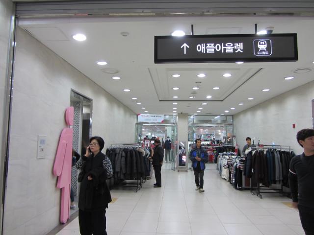korea-southern-0209
