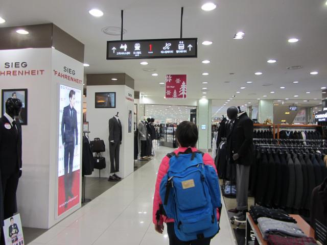 korea-southern-0211