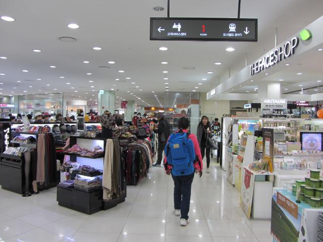 korea-southern-0212