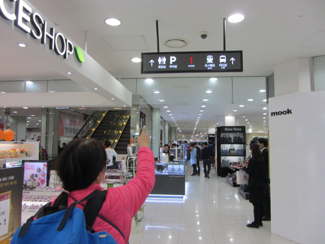 korea-southern-0213