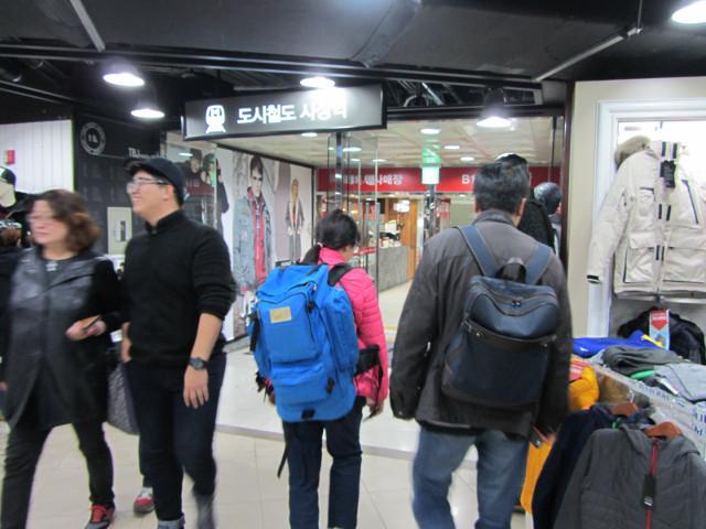 korea-southern-0214