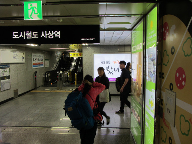 korea-southern-0215