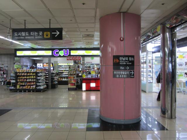 korea-southern-0216