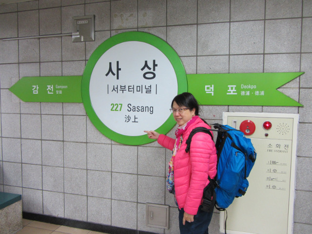 korea-southern-0218
