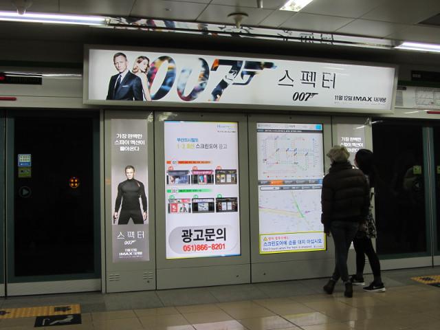korea-southern-0220