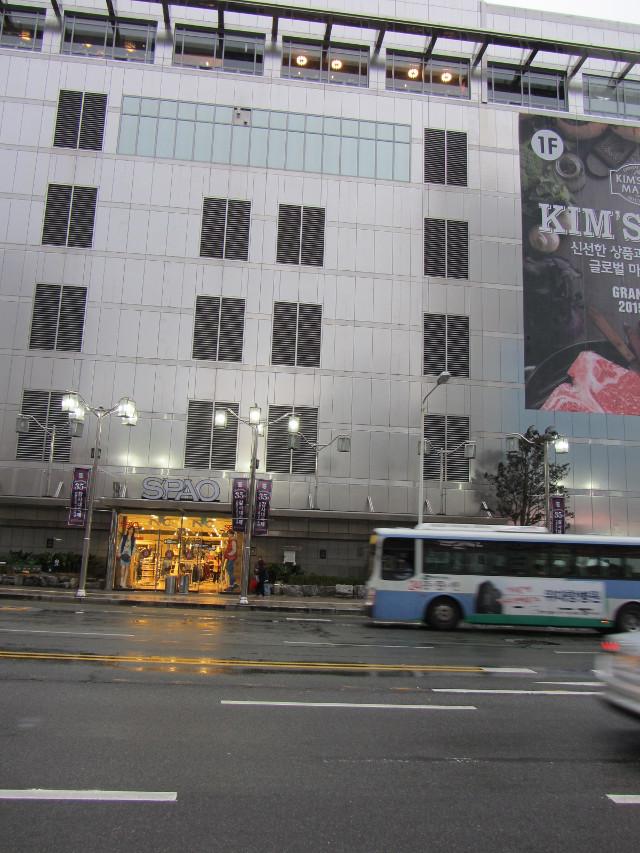 korea-southern-0226