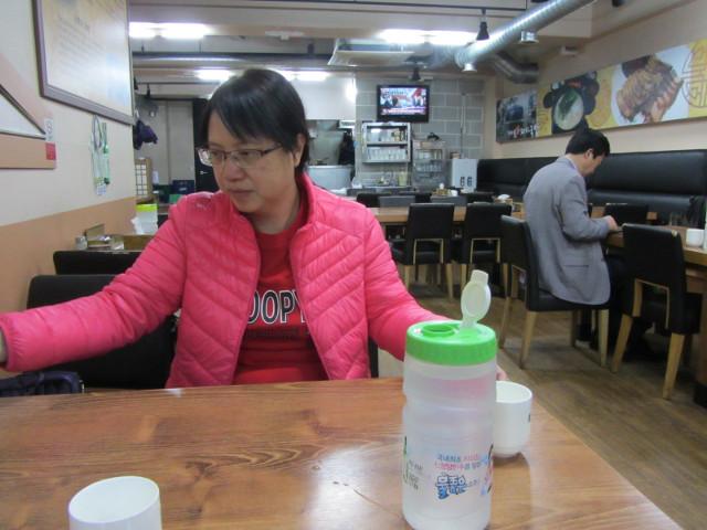korea-southern-0227