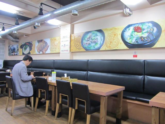 korea-southern-0228
