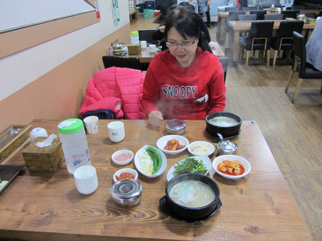 korea-southern-0229