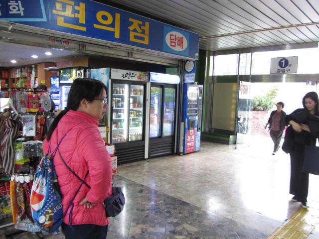 korea-southern-0249