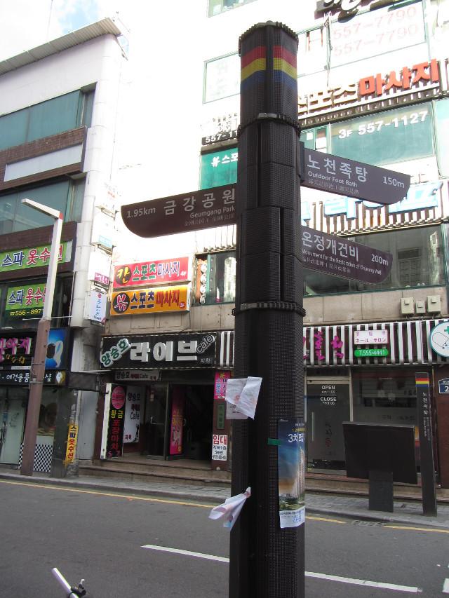 korea-southern-0254