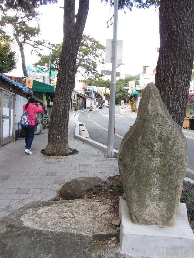 korea-southern-0262