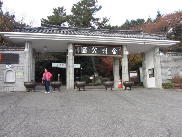 korea-southern-0272