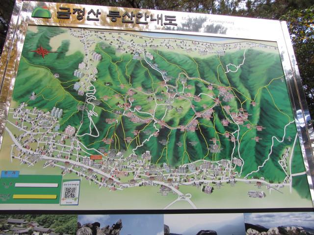 korea-southern-0276