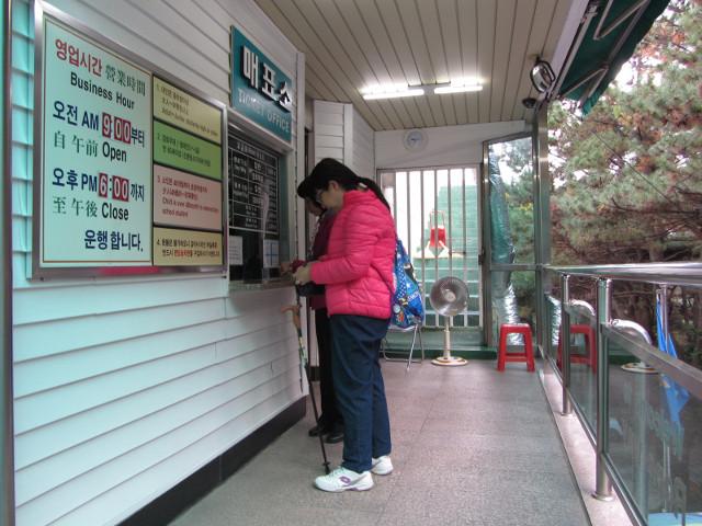 korea-southern-0285