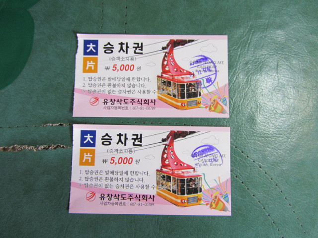 korea-southern-0286