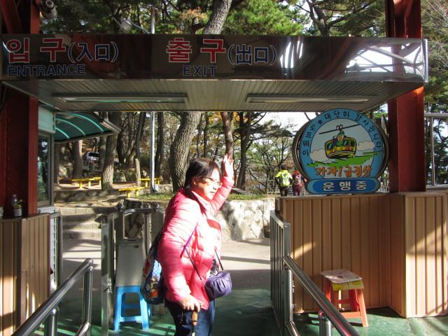 korea-southern-0319
