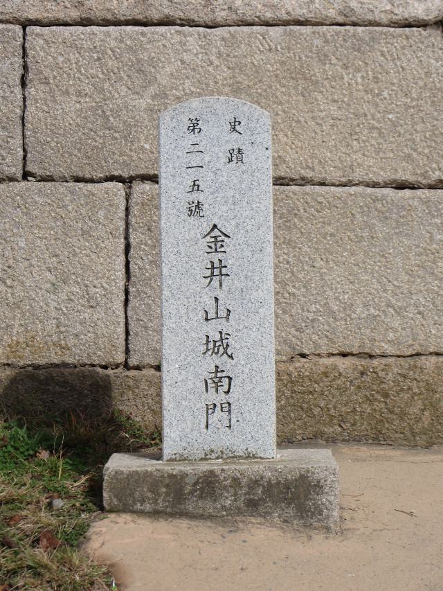 korea-southern-0358