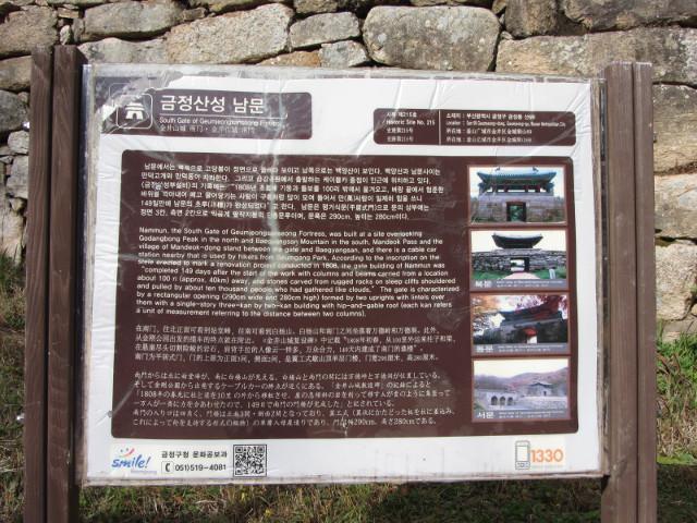 korea-southern-0359