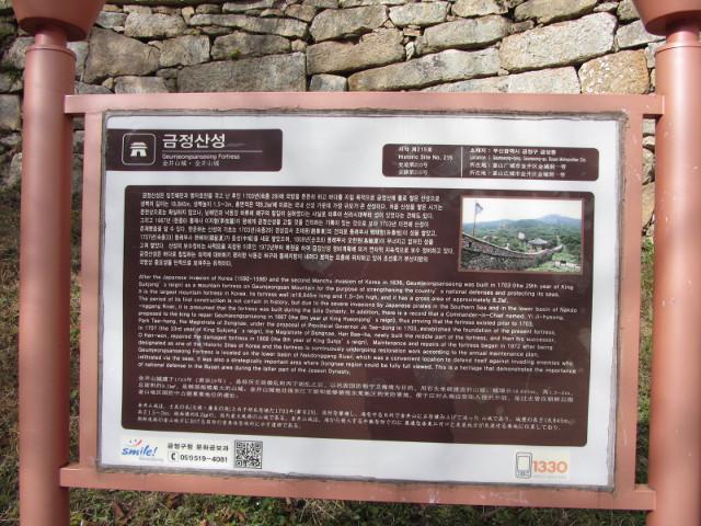 korea-southern-0360