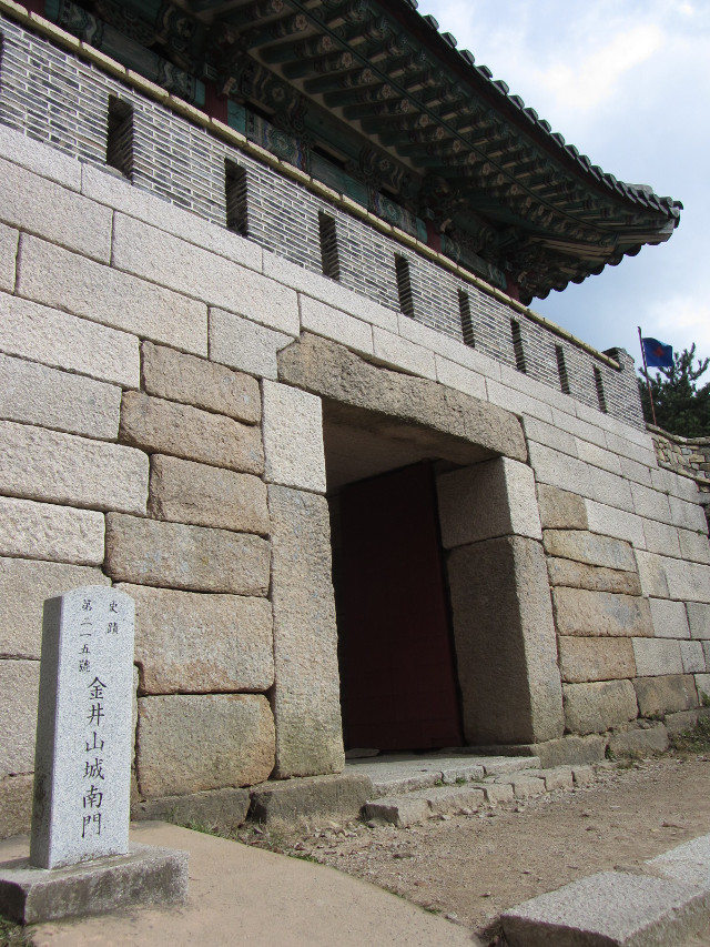 korea-southern-0361