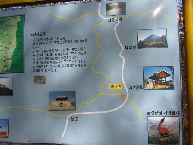 korea-southern-0375